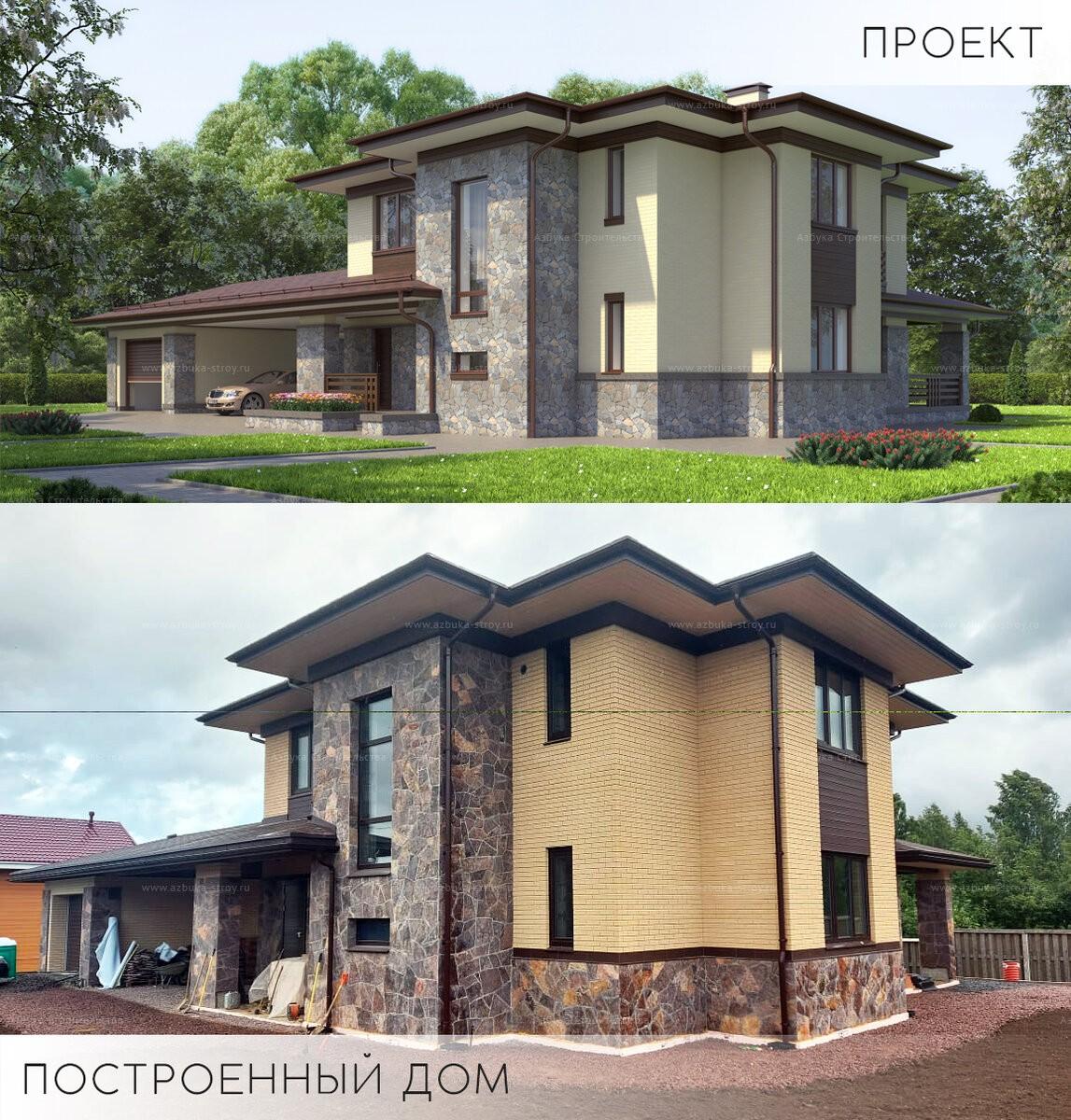 Один в один: пять проектов и построенных домов