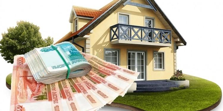 Кредит на строительство под залог квартиры