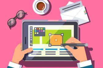 Дизайн веб-сайтов - что нужно знать