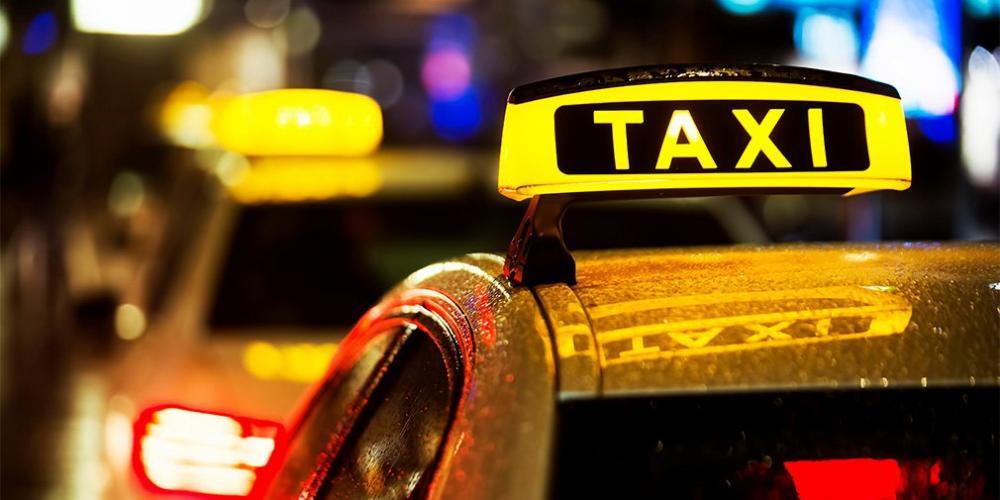 Как стать эффективным водителем такси?