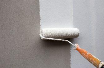 Ремонт квартиры. Грунтовка стен