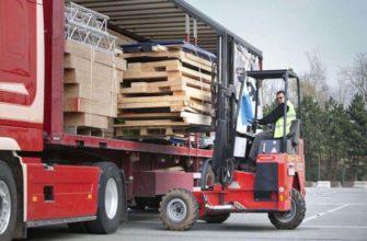 Грузоперевозки сборных грузов. Что это такое, как работает?