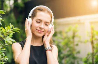 Влияние музыки на людей