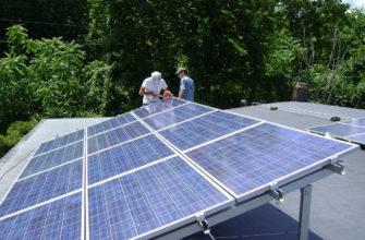 Почему солнечная энергия популярна в штате Нью-Йорк