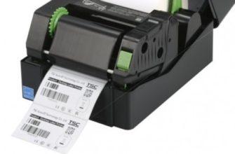 Как правильно выбрать принтер этикеток?