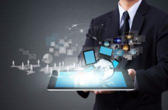 Современная система автоматизации предприятия. Что нужно знать?